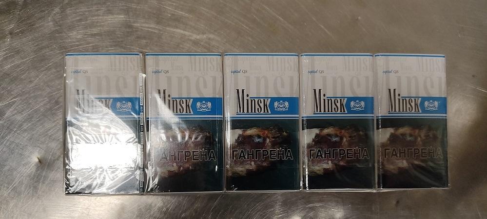 tabaco Minsk